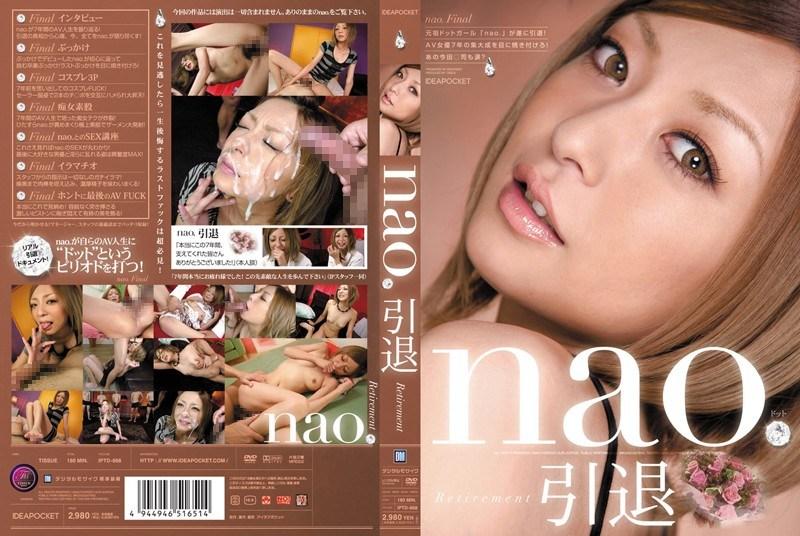 IPTD-668 Nao.Retirement