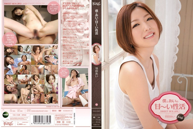 IPZ-030 Ai Haneda Activity Radioactive Sweet Of Me And Love
