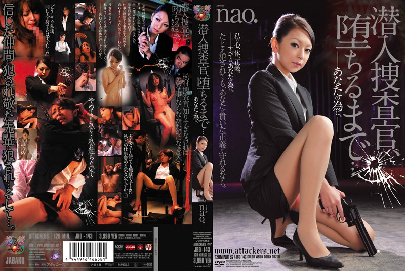JBD-143 Undercover, Until The Fall ... Nao.