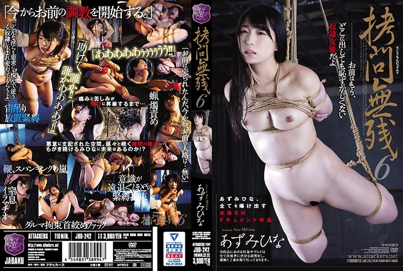 JBD-242 Torture Nothing Left 6 Azumina
