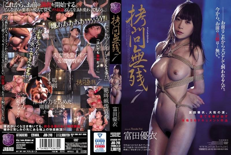 JBD-249 No Torture 7 Yui Tomita