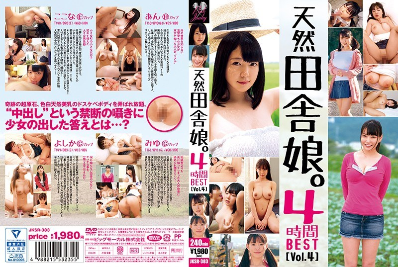 JKSR-383 Natural Country Girl.4 Hours BEST [Vol.4]