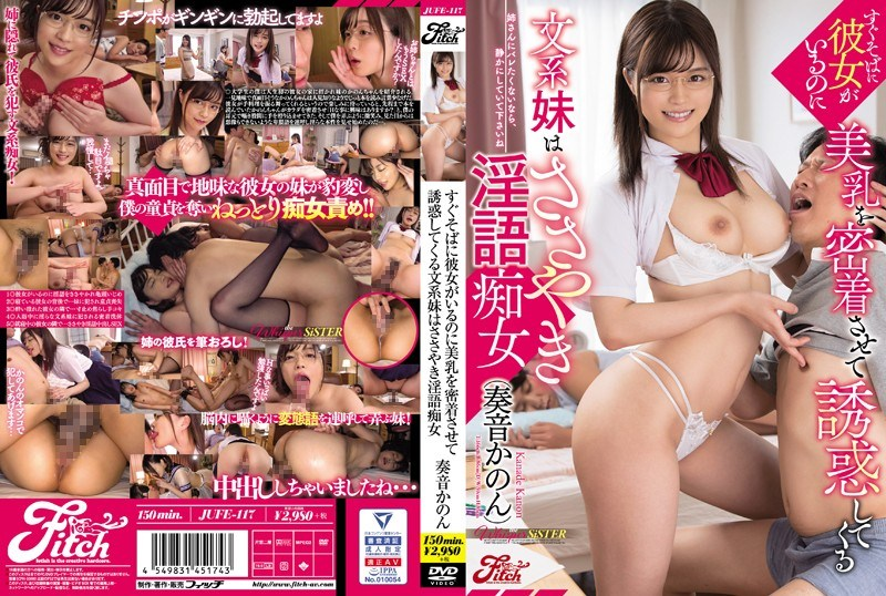 JUFE-117 My Sister Is Whispering Dirty Slut Kanon Kanon