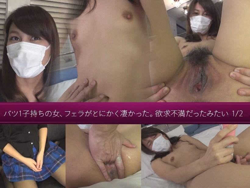 Jukujo-club 7693