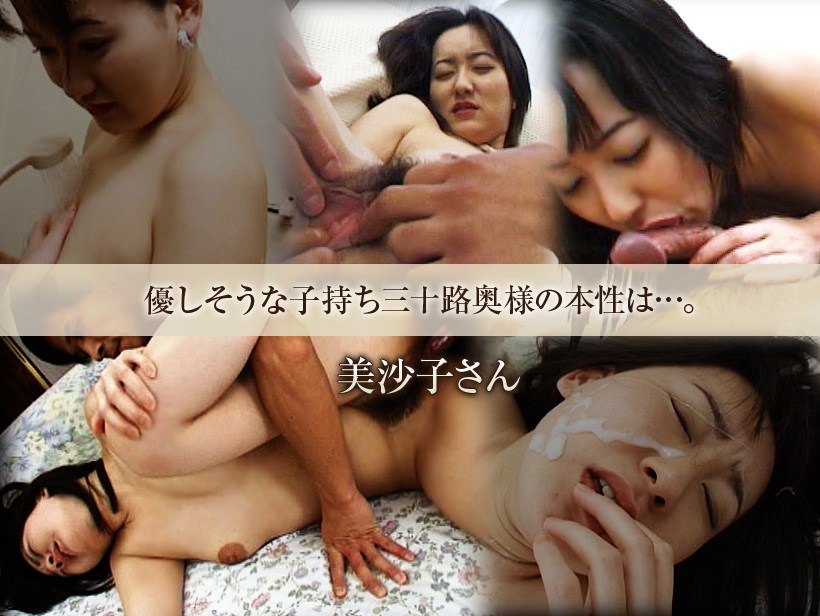 Jukujo-club 7719 Misako Fujisaki uncensored video even though it seems to have a kind child child married woman