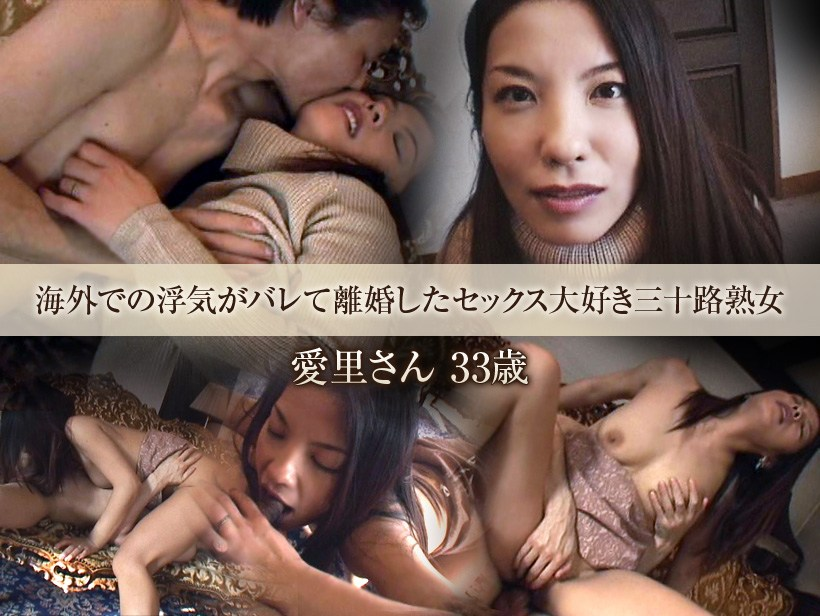 Jukujo-club 7770 Airi Nakayama Uncensored video Woman with smooth hair Airi Nakayama