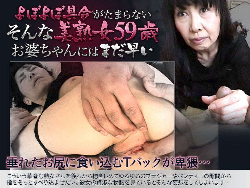 Jukujo-club 7793 Shinobu Nanjo uncensored