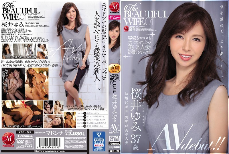 JUL-119 The BEAUTIFUL WIFE 01 Yumi Sakurai 37 Years Old AV Debut! !