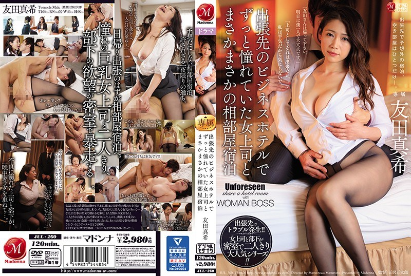 JUL-260 Maki Tomoda, A Female Boss And A Rainy Day Staying In A Shared Room That I Had Long Admired At A Business Hotel On A Business Trip