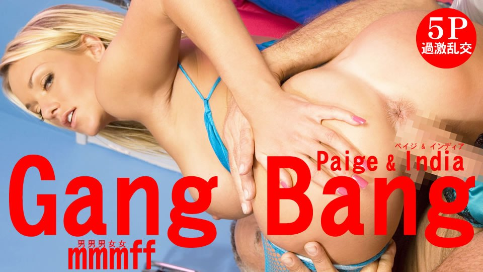 Kin8tengoku 3029 Paige Ashley Gang Bang