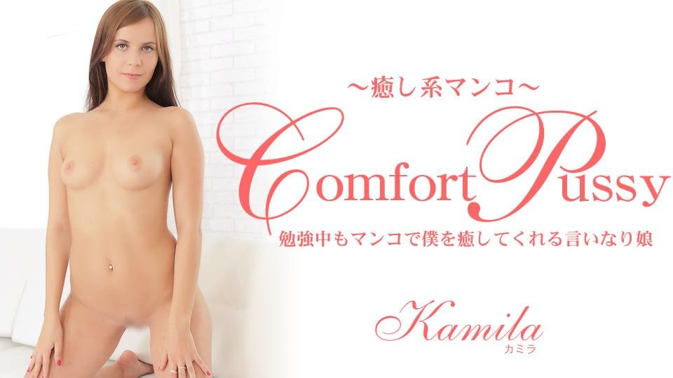 Kin8tengoku 3043 Kamila