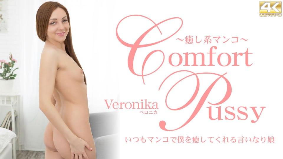 Kin8tengoku 3148 Veronika