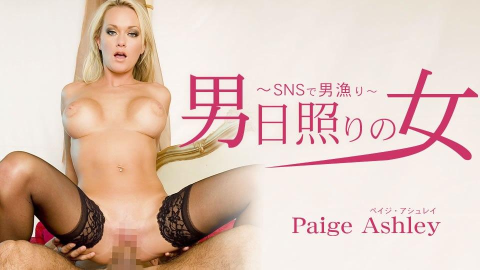 Kin8tengoku 3149 Paige Ashley