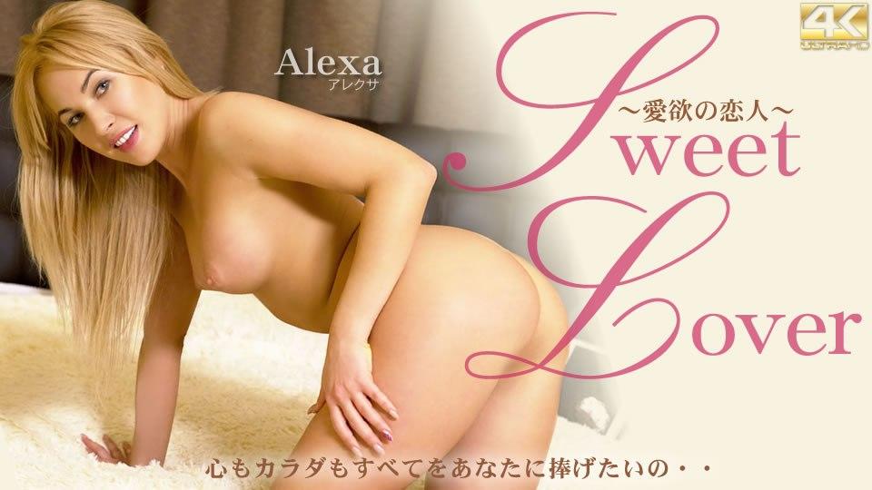 Kin8tengoku 3160 Alexa Lo