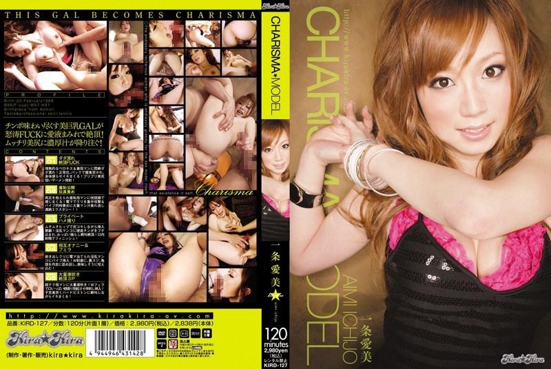 KIRD-127 Manami Ichijo CHARISMA ☆ MODEL