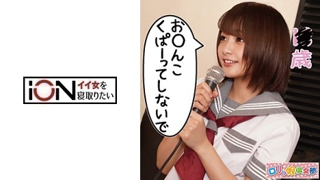 loli-001 Tsumugi