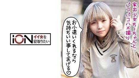 loli-006 Chiaki