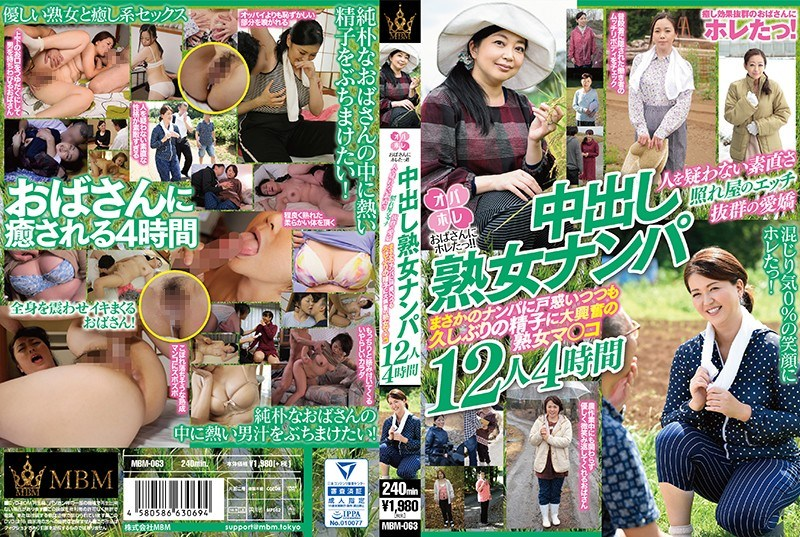 MBM-063 Holly To My Aunt! !Creampie Mature Woman Picking Up People Do Not Suspicion People Who Are Ecstatic Teasing Etch Outstanding Ehime Outstanding Ehime Impatiently Surprised By Picking Up Girls Picking Up A Sperm For A Long Time Sperm Mature Ma ○ Co 12 People 4 Hours