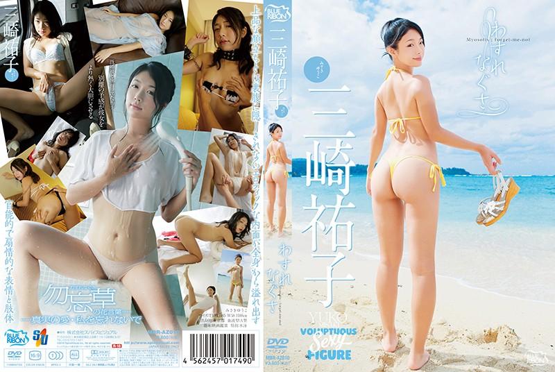 MBRAZ-010 Title TBD / Yuko Misaki