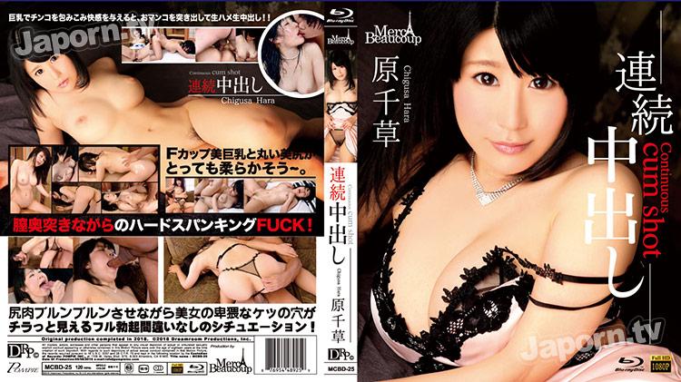 MCBD-25-B Merci Beaucoup 25 Continuous Cum Shot : Chigusa Hara