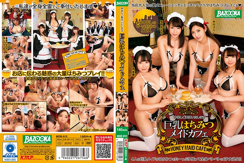 MDB-912 Cumshot Serving Big Breasts Honey Maid Cafe