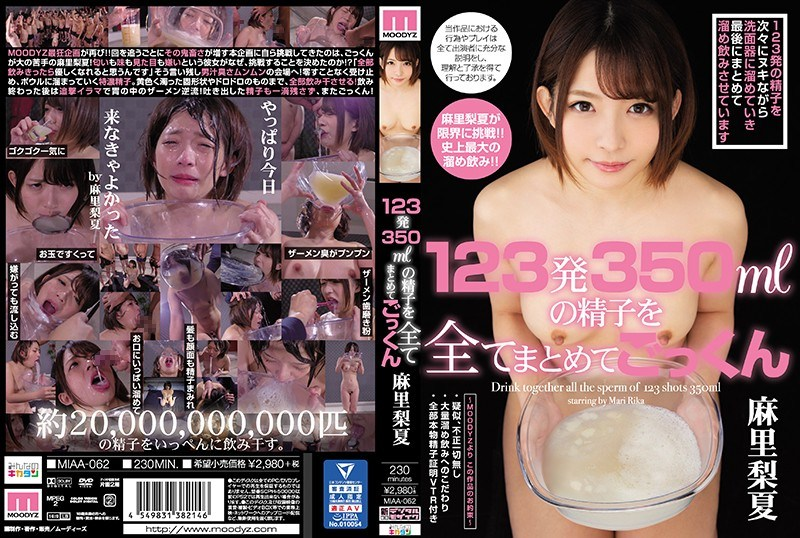 MIAA-062 Cum All Sperm Of 123 Shots 350ml Together