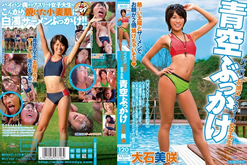 MIAD-538 Oishi Misaki Blue Sky Bukkake Shaved Tan Female College Student Athletes