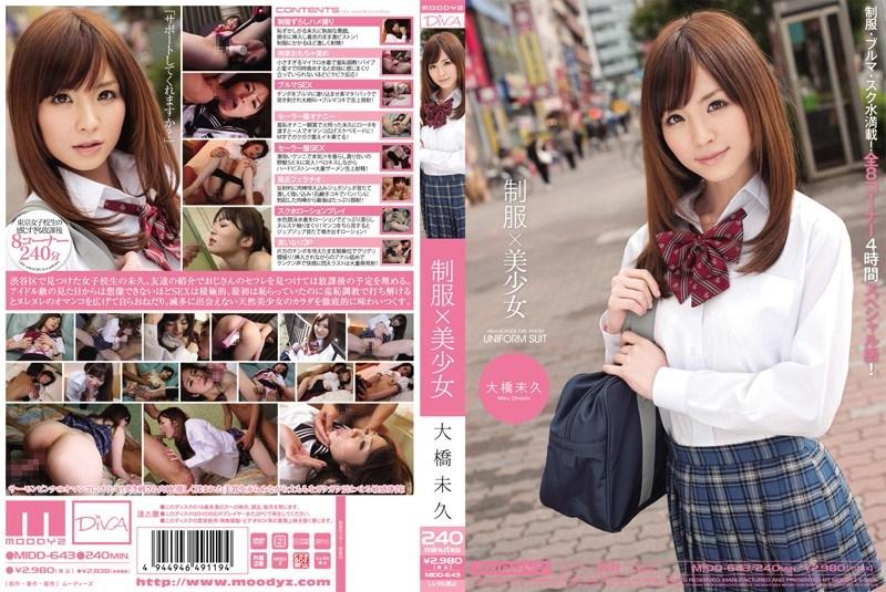 MIDD-643 Pretty × H. Ohashi Not Uniform