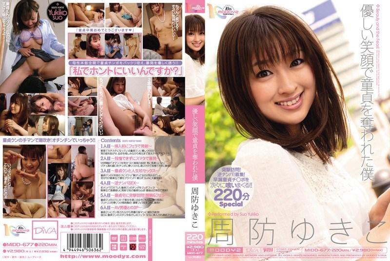 MIDD-677 Yukiko Suo I Was Deprived Of His Virgin-friendly With A Smile