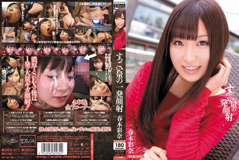 MIDD-873 Haruki Nana Facial Cumshot From A Saturation Amount Of Suggoi