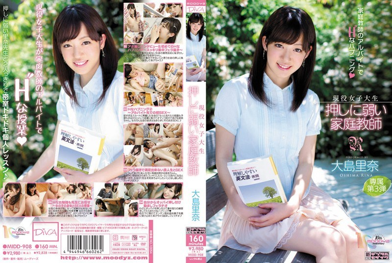 MIDD-908 Rina Oshima Tutor Weak To Push The Working College Student