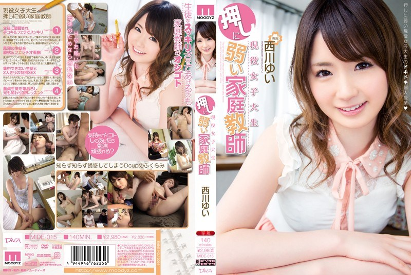 MIDE-015 Tutor Nishikawa Yui Weak To Active College Student Press