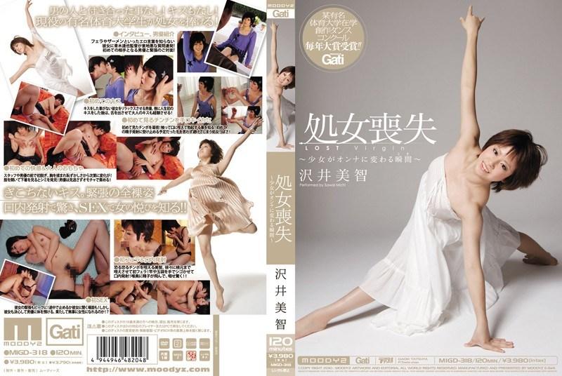 MIGD-318 Yoshitomo Moment Sawai Loss Of Virginity Girl Turns Into Woman