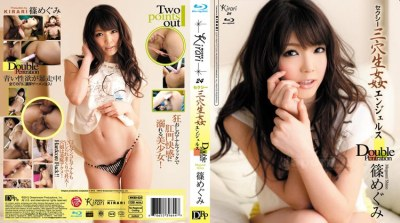 MKBD-S24 KIRARI 24 : Megumi Shino