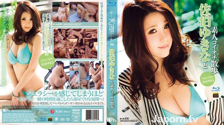 MKBD-S99 KIRARI 99 Fall in Love with Yukina Saeki : Yukina Saeki