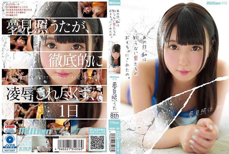 MKMP-303 That Day, I Was Made A Toy For Men I Didn't Know. Yumemi Teruuta 8th