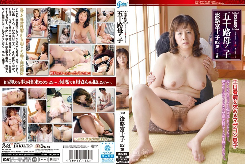 MOM-009 Abnormal Sex. The 50's Mom And Her Son. The Mommy's Boy Who Wants His Mom To Nurse Him Sexually. Fujiko Awaji