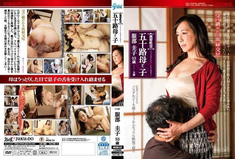 MOM-023 Love Love New Face Yu Shiraishi 杞菜