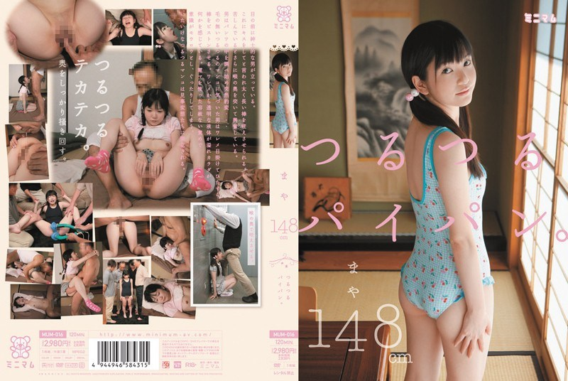 MUM-016 148cm And The