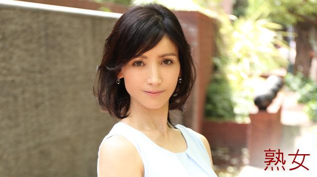 Mywife-1551 No.955 Fuck Makiko Ninomiya