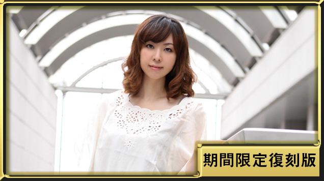Mywife-9127 花岡 奈美絵