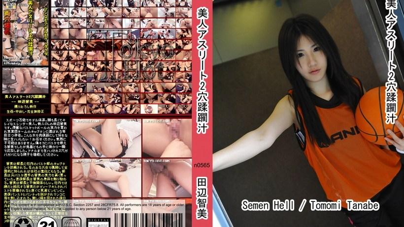TokyoHot N0565