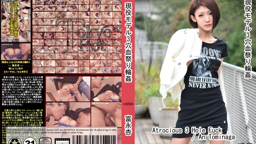 N0694 Active Model 3 Hole Blood Festival Wakan