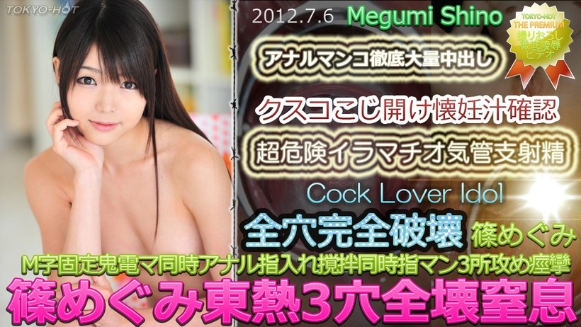 N0760 I came to study sex for my husband! Practice lecture to learn
