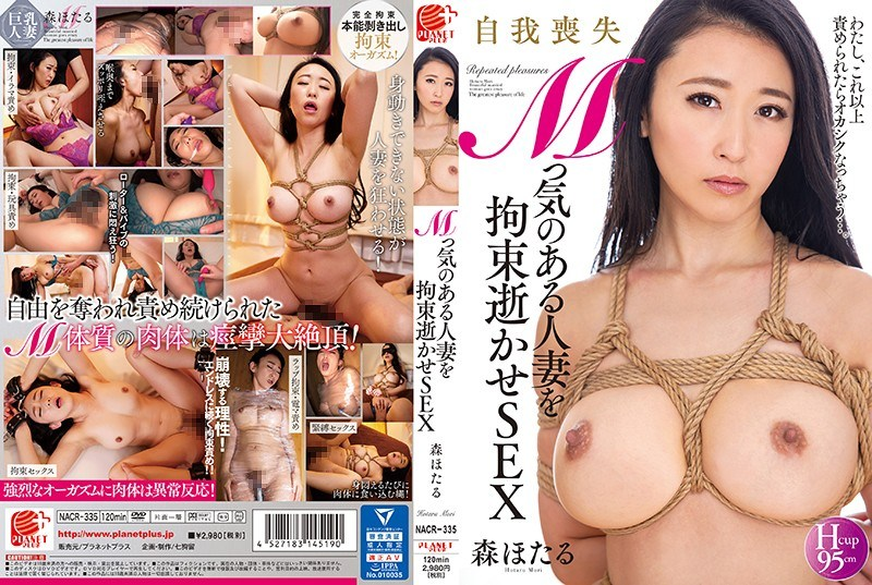 NACR-335 M Married Married Woman Restrained And SEX Mori Hotaru