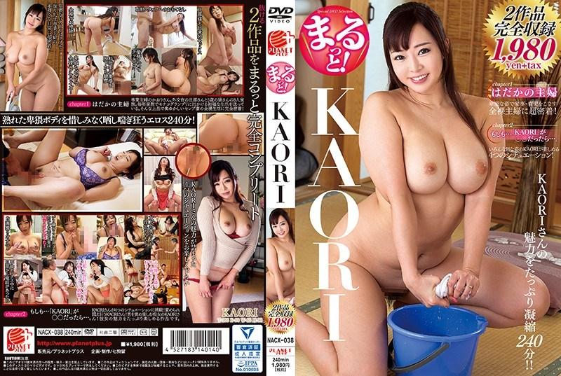 NACX-038 Maruto!KAORI