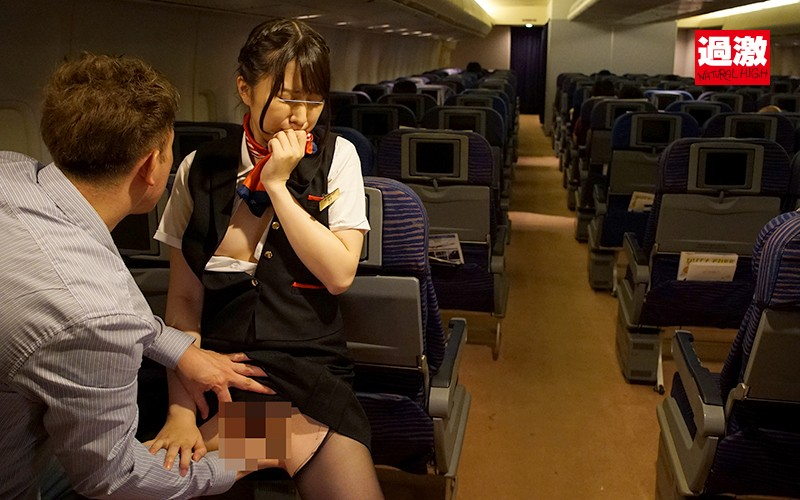 NHDTB-01712 Cabin Attendant With A Beautiful, Sensitive Ass Suppresses Her Moans. Molesting Cabin Attendants On Planes 4. Deluxe Edition. Creampie Special. Yukine Sakuragi
