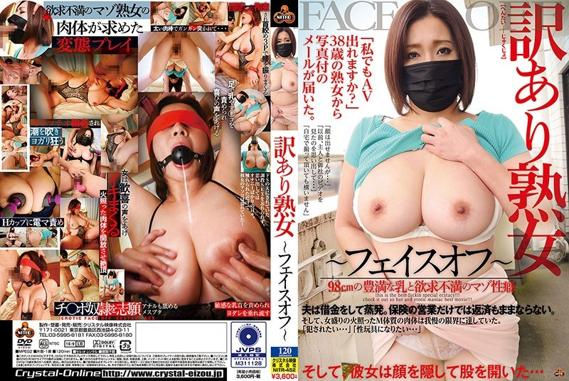 NITR-452 In Translation Mature Woman-face Off
