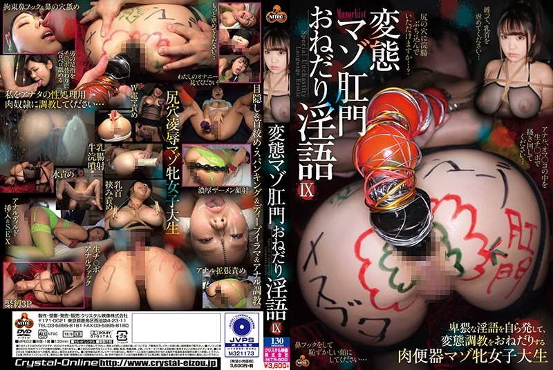 NITR-500 Perverted Masochist Anal Begging Dirty IX