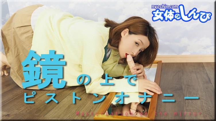 Nyoshin n1780 Shizuka